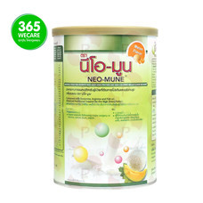 นม NEO-MUNE Melon 400 g.