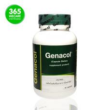 Genacol Hydrolyzed Collagen คอลลาเจน 90 เม็ด