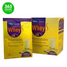 MEGA Whey S Vanilla 10ซองx32g.