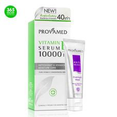 เมี่อซื้อ โปรวาเมด  PROVAMED Vitamin E Serum 10000iu แถมฟรี Anti-melasma overnight Mask 5 g