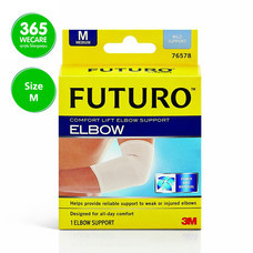 FUTURO Elbow (ข้อศอก) สีเนื้อ  size M