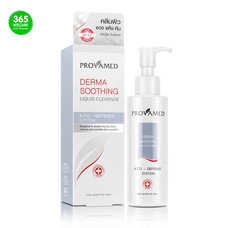 โปรวาเมด PROVAMED Derma Soothing Cleanser 100ml.