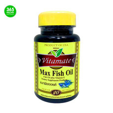 ไวตาเมท Vitamate Max Fish Oil 1000mg.