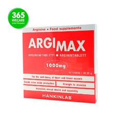 HANKINLAB ARGIMAX 40 เม็ด