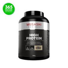MUSASHI P High Protein Vanila 900g
