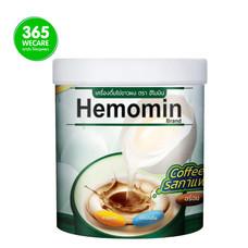 HEMOMIN ไข่ขาวผง รส Coffee 400g.