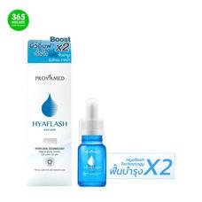 โปรวาเมด PROVAMED Hyaflash Serum