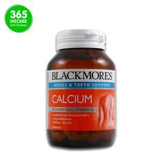 แบล็คมอร์ส Blackmores Calcium 120 tab