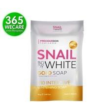 Precious Snail Body White Gold Soap 70 g. สบู่มาสก์ผิวทองคำ ขาวกระจ่างใส ใน 3 นาที(27484)365wemall