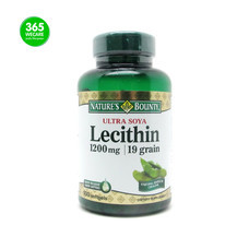 Natures Bounty Lecithin 1200mg. 100s.