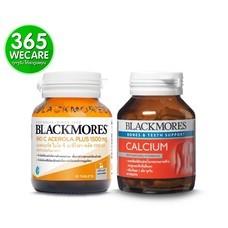 แพ็คคู่สุดคุ้ม BLACKMORES Bio C Acerola Plus 1500mg. 40 Tab + BLACKMORES Calcium 60 tab (27685+00372)365wemall