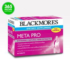 เเบล็คมอร์ส Blackmores Meta Pro 60เม็ด