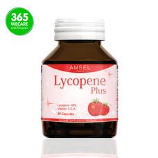 Amsel Lycopene Plus 30s.แอมเซล ไลโคปีน พลัส