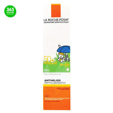 La Roche Anthelios Dermo+Pediatrics Lotion SPF 50+