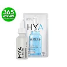 Precious Hya Whitening Booster Serum 10 ml. เซรั่มไฮยาสูตรเข้มข้น เติมความชุ่มชื้นให้ผิวอิ่มน้ำ เต่งตึง (27489)365wemall