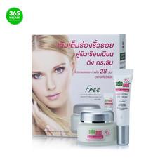 ซ๊บาเมด Sebamed Anti-ageing ซ๊บาเมด Q10 Protection Cream 50 ml.แถม Eye 15 ml.