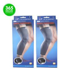 ซื้อคู่ส่งฟรี LP Knee Support (667) เข่า size L สีดำ