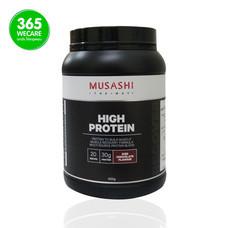MUSASHI P High Protein Chocolate 900 กรัม