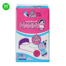 แผ่นรองซับ NANNY 45X70 cm 1 ห่อ