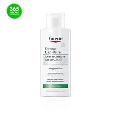 EUCERIN Dermo Capillaire Anti-Dandruff Gel Shampoo