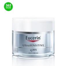 EUCERIN Ultra Sensitive Q10X Day Cream ผลิตภัณฑ์บำรุงผิวหน้าสำหรับผิวบอบบางผิวแพ้ง่าย