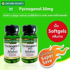 แพ็คคู่สุดคุ้ม Natures Bounty Pycnogenol 30mg (30+30 s)
