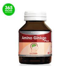 Amsel Amino Gingko Plus. 45 แคปซูล