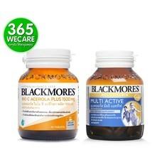 แพ็คคู่สุดคุ้ม BLACKMORES Bio C Acerola Plus 1500mg. 40 Tab + Blackmores Multi Active 30 เม็ด ()365wemall27685+25283