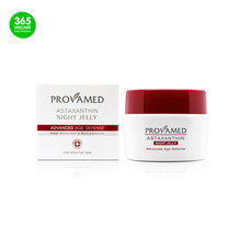 โปรวาเมด PROVAMED Astaxanthin Night Jelly