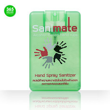 Sanimate Hand Sanitizer