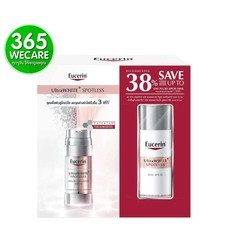 SET สุดคุ้ม EUCERIN Ultra White Spotless Double Booster Serum 30 ml.Save38%Day50ml. 365wemall