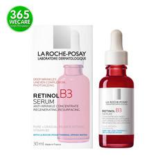 LA ROCHE Retinol B3 Serum 30 ml. ผิวแลดูกระจ่างใสและเรียบเนียนขึ้น 365wecare