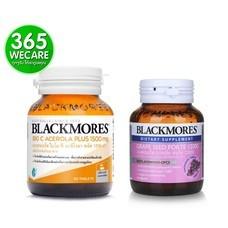 แพ็คคู่สุดคุ้ม BLACKMORES Bio C Acerola Plus 1500mg. 40 Tab + Grape Seed Forte 12000 30 tab.(27685+10193) 365wemall