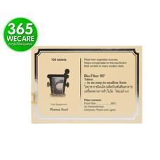 Pharma Nord Bio-Fiber 80 120 เม็ด (10241)365wemall