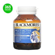 แบ็ลคมอร์ส Blackmores Multi Active 30 เม็ด