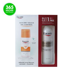 EUCERIN Sun Dry Touch Acne Oil 50 ml.Free Hya Mist Spray 150ml.