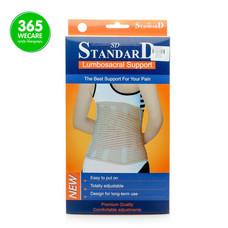 STANDARD LS SUPPORT (210) สีเนื้อ