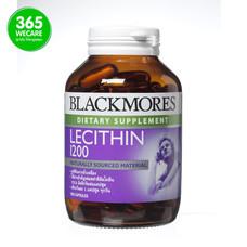 Blackmores Lecithin 1200 mg. แบลคมอร์ส เลซิติน