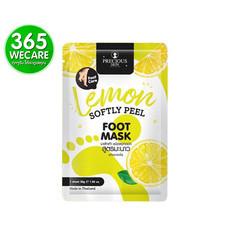 Precious Skin Lemon Softly Peel Foot Mask 30 g. เหลือง มาส์กเท้า ชนิดลอกออก สูตรมะนาว(27456)365wemall