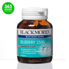 Blackmores Bilberry 2500 แบล็คมอร์ บิลเบอรี่