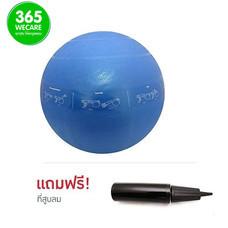 MPPC ลูกบอลโยคะ 50 ซม.-สีน้ำเงิน(AB1279B)
