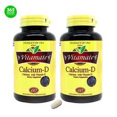 ไวตาเมท Vitamate Calcium-D(Duracal) 60s.แพ็คคู่ softgel.