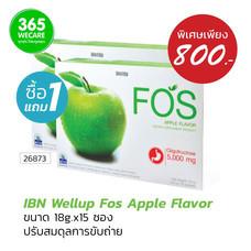1 แถม 1 Wellup Fos Apple Flavor 18g.x15sachets ช่วยปรับสมดุลการขับถ่ายได้จริง ภายใน 7 วัน 365weaall
