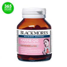 แบล็คมอร์ส Blackmores Marine Q10 Collagen Advance ( 30 เม็ด)