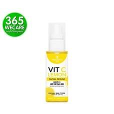 ราคาพิเศษ Precious Vit C Lemon Facial Serum 50 g. เซรั่มบำรุงผิวหน้าเข้มข้น สูตรวิตามิน ซี ผลัดเซลล์ผิว (27480)365wemall