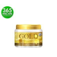 Precious Gold Body Cream 200 g. ทอง โกลด์ บอดี้ ครีม ครีมบำรุงผิวกายสูตรเข้ม (27514) 365wemall