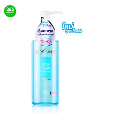 โปรวาเมด PROVAMED Acniclear Cleansing Water