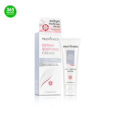 โปรวาเมด PROVAMED Derma Soothing Cream.