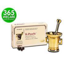 PHARMA NORD K-Pearls (K2) 75mcg. 60 Capsules บำรุงสุขภาพของกระดูก (26852)365wemall
