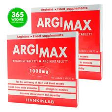 HANKINLAB ARGIMAX 40 เม็ด (ราคา 2 กล่อง)